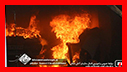 تلاش آتش نشانان در 48 ساعت گذشته به 85 عملیات رسید