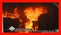 هشدار: ساعات پر ترافیک حوادث و آتش سوزی ها در رشت /آتش نشانی رشت
