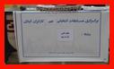 قهرمانی آتش نشانان شهر باران در مسابقات طناب کشی کارگران استان گیلان به قلم دوربین/آتش نشانی رشت