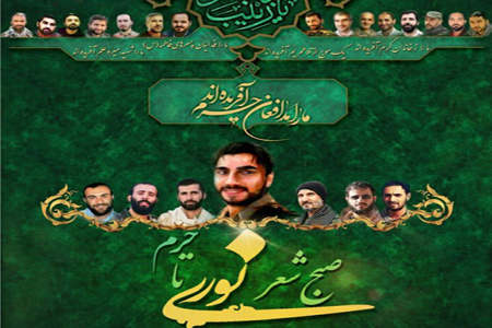 علیرضا حسنی: همایش صبح شعر «نوری تا حرم» با محوریت شهدای گیلانی مدافع حرم برگزار می شود