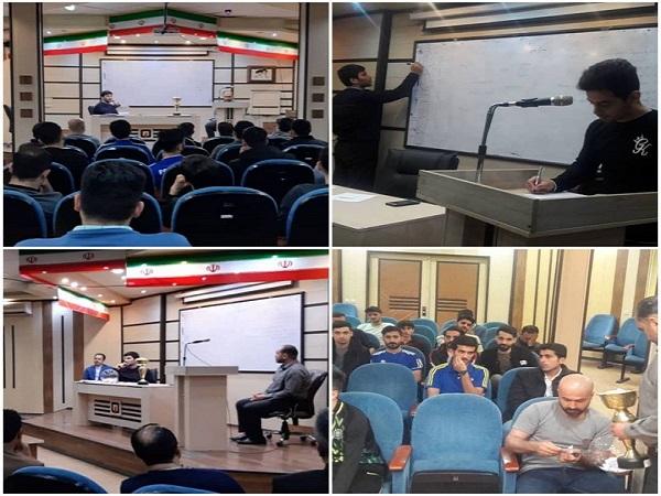 مسابقات فوتبال گل کوچک  جام فجر به همت سازمان فرهنگی،اجتماعی و ورزشی شهرداری رشت